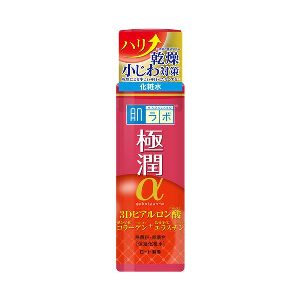 極潤αハリ化粧水 / 170ml