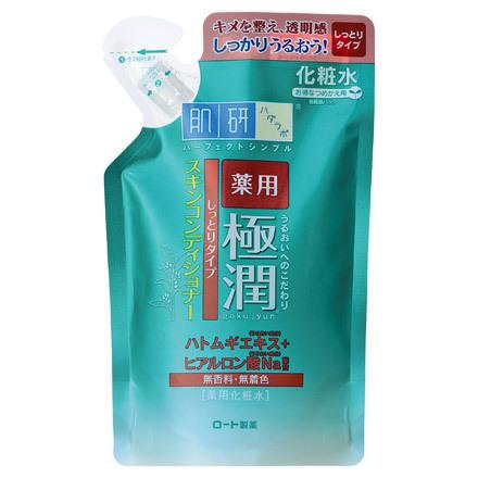 薬用 極潤スキンコンディショナー しっとりタイプ / 詰替 / 170ml