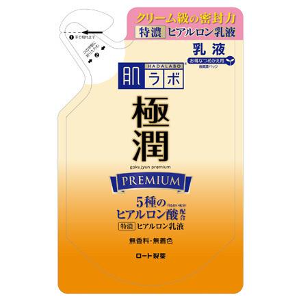 極潤プレミアム ヒアルロン乳液 / 詰替 / 140ml
