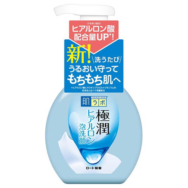 極潤 ヒアルロン泡洗顔 / 160ml