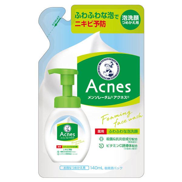 薬用ふわふわな泡洗顔 / 詰替 / 140ml