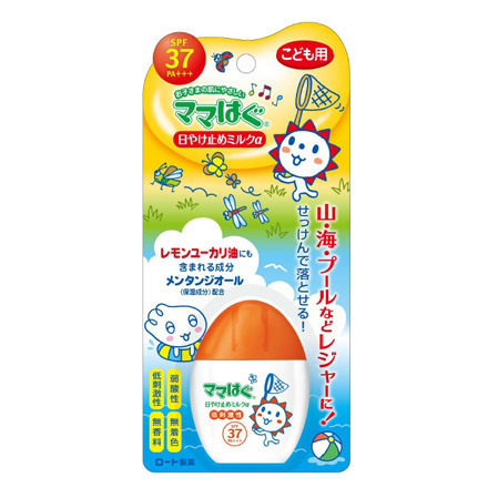 日やけ止めミルクα / SPF37 / PA+++ / 28g