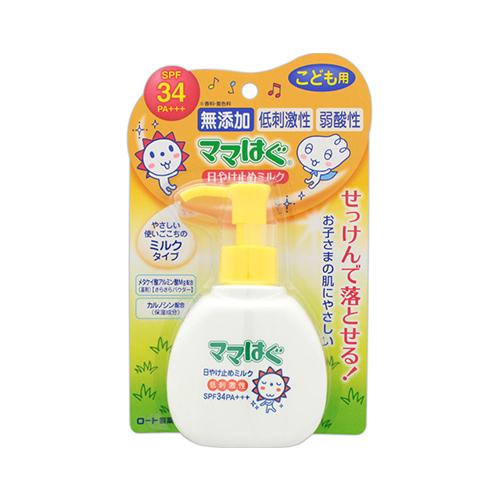 日やけ止めミルク / SPF34 / PA+++ / 100g