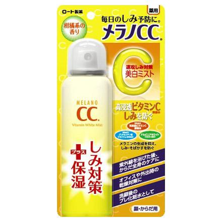 薬用しみ対策 美白ミスト化粧水 / 100g