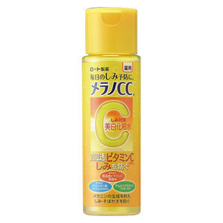 薬用しみ対策 美白化粧水 / 170ml