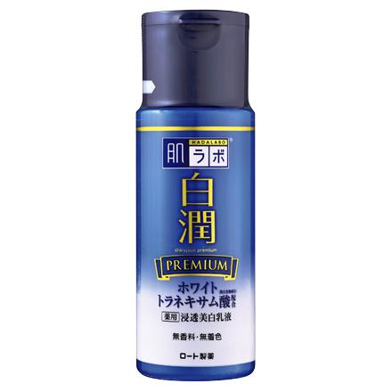 白潤プレミアム 薬用浸透美白乳液 / 140ml
