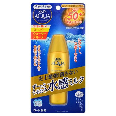 スーパーモイスチャーミルク / SPF50+ / PA++++ / 40ml