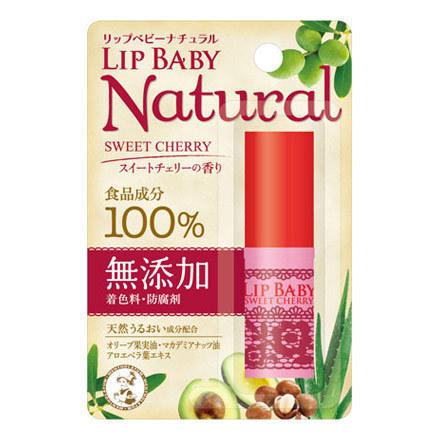 リップベビーナチュラル スイートチェリーの香り / 4g