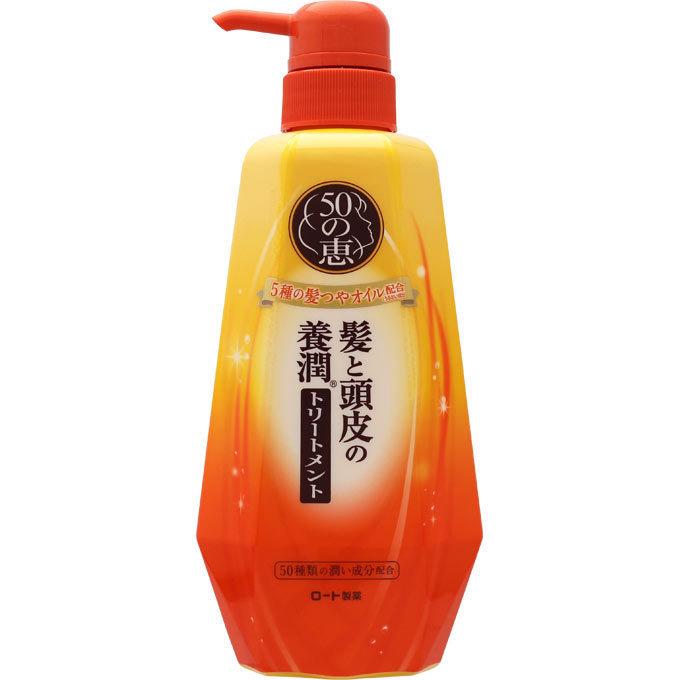 【20%ポイントバック】髪と頭皮の 養潤シャンプー/トリートメント / トリートメント(本体) / 400ml