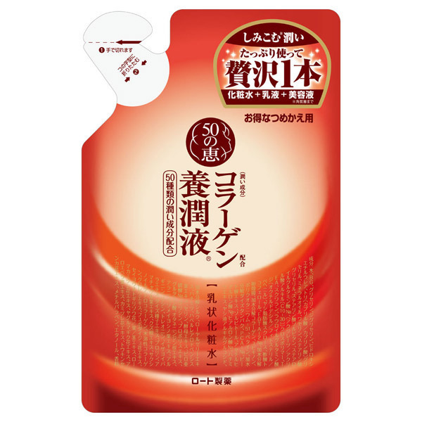 50の恵 コラーゲン配合養潤液 / 詰替 / 200ml