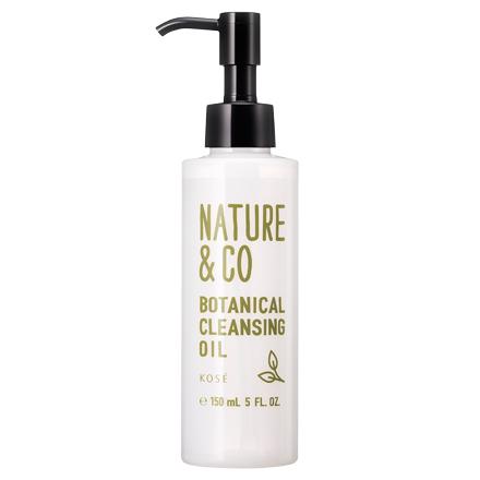 ボタニカル クレンジング オイル / 150mL / 深呼吸したくなるリラックスハーバルグリーンの香り