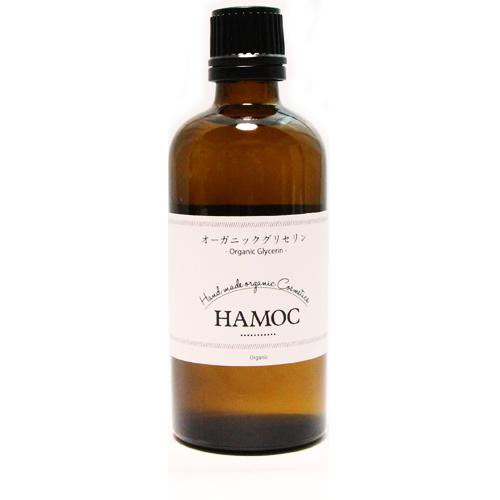 HAMOC化粧品基材 オーガニックグリセリン / オーガニックグリセリン / 100ml