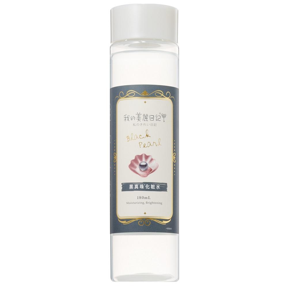 黒真珠化粧水 / 本体 / 180ml / しっとり