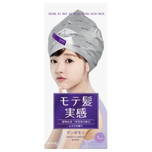 珍気集中ヘアマスク / 35g