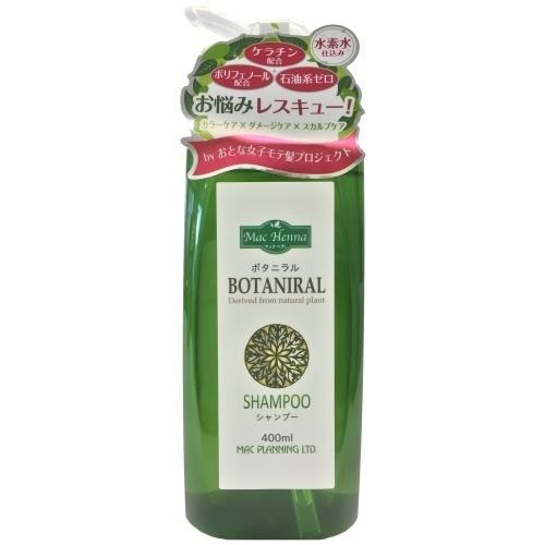 ボタニラル シャンプー / シャンプー(本体) / 400ml