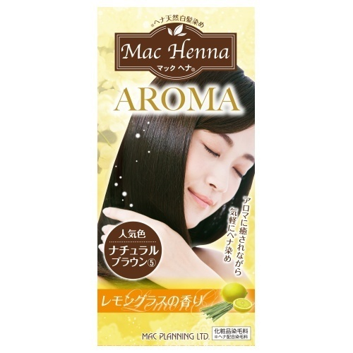 アロマカラー / レモングラス / ナチュラルブラウン / 100g