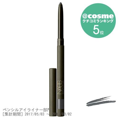 【数量限定】コーライナー / 本体 / 8230 / 0.28 g