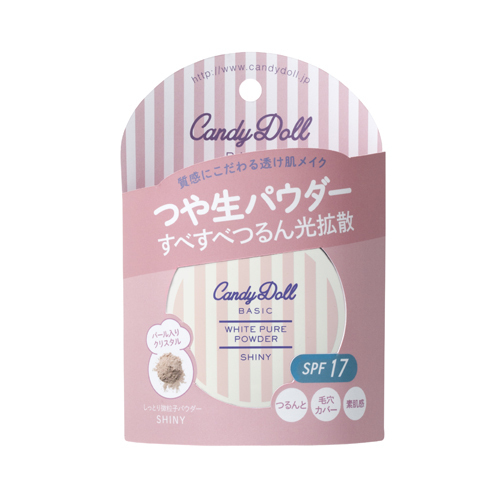 ホワイトピュアパウダー〈シャイニー〉 / SPF17 / 10g