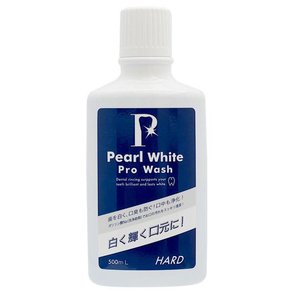 パールホワイト プロ ウォッシュ ハード / 500ml H130mm×D60mm×W80mm