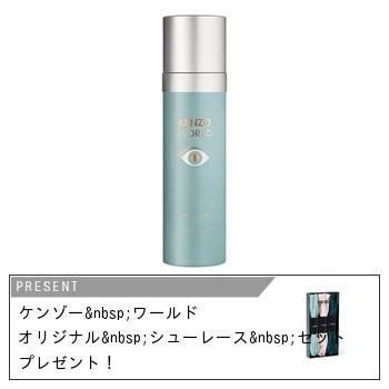 ケンゾー ワールド シルキー ミスト / 125 mL