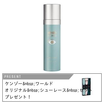 ケンゾー ワールド シルキー ミスト / 125 mL 1