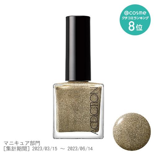 ザ ネイルポリッシュ / 005 Moondust / 12mL