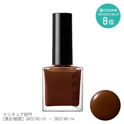 ザ ネイルポリッシュ / 010 Chocolate High / 12mL