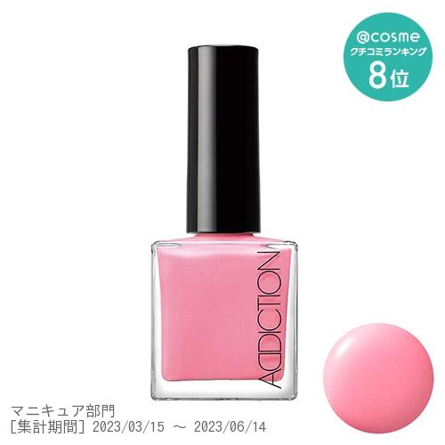 ザ ネイルポリッシュ / 013 Pink City / 12mL