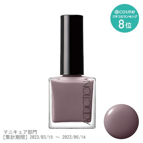 ザ ネイルポリッシュ / 024 Pink Sand / 12mL