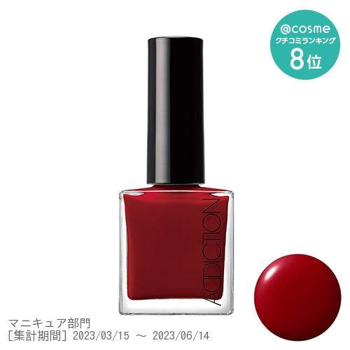ザ ネイルポリッシュ / 035 Angry Red / 12mL