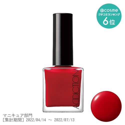 ザ ネイルポリッシュ / 033 Red Shoes / 12mL