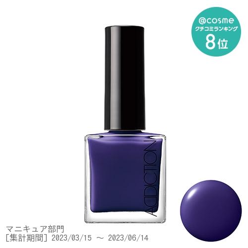 ザ ネイルポリッシュ / 040 Purple Rain / 12mL