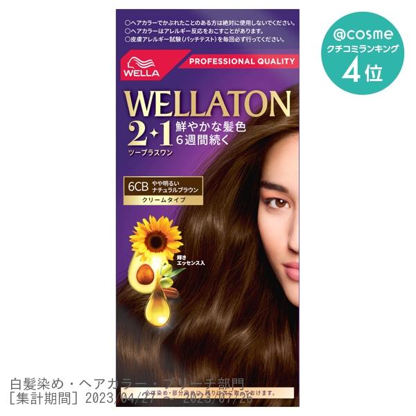 ウエラトーン ツープラスワン クリームタイプ / 6CB やや明るいナチュラルブラウン / A剤60g B剤 60g エッセンス7.3ml