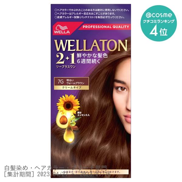 ウエラトーン ツープラスワン クリームタイプ / 7G 明るいウォームブラウン / A剤60g B剤 60g エッセンス7.3ml