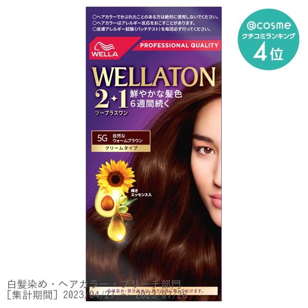 ウエラトーン ツープラスワン クリームタイプ / 5G 自然なウォームブラウン / A剤60g B剤 60g エッセンス7.3ml