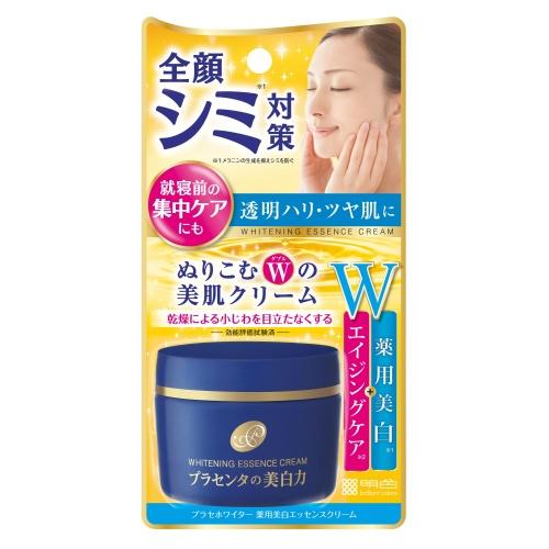 プラセホワイター薬用美白エッセンスクリーム / 55g