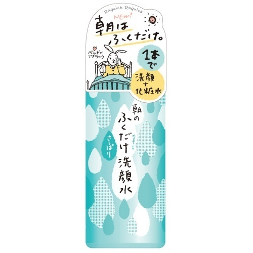 朝のふくだけ洗顔水 さっぱりタイプ / 310ml