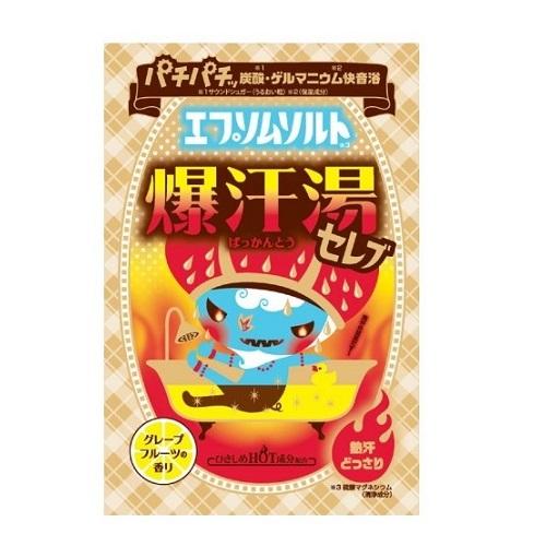 エプソムソルト グレープフルーツの香り / 60g