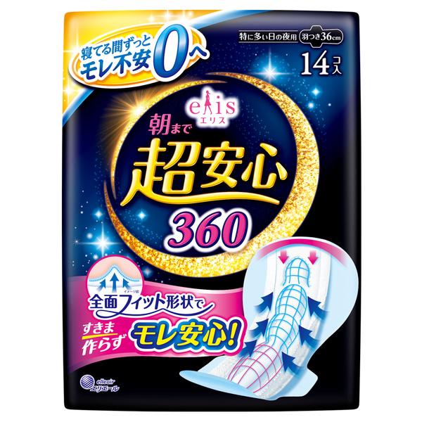 朝まで超安心 / 特に多い日の夜用羽つき / 36cm / 14枚
