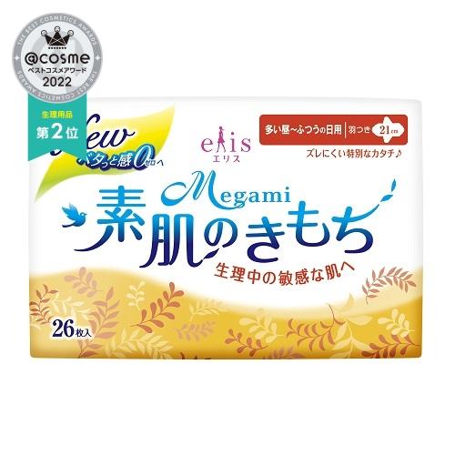 Megami 素肌のきもち / 多い昼~ふつうの日用羽つき / 21cm / 26枚