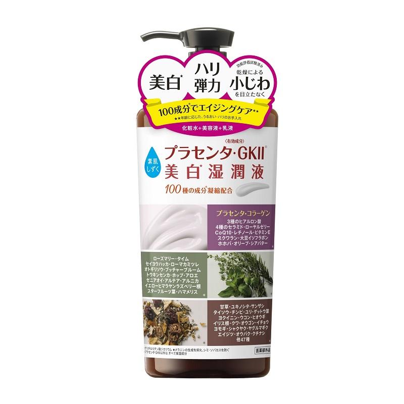 美白湿潤液 / 230ml