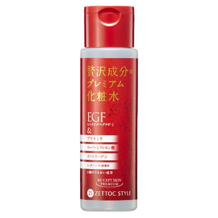 リセプトスキン プレミアム化粧水 / 170ml