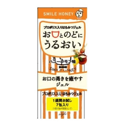 スマイルハニー はちみつジェル / 7包