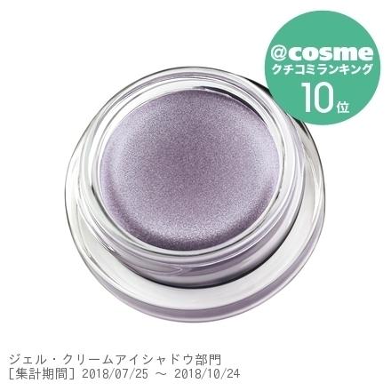 カラーステイ クリーム アイ シャドウ / 本体 / 740 ブラック カラント / 4.6g