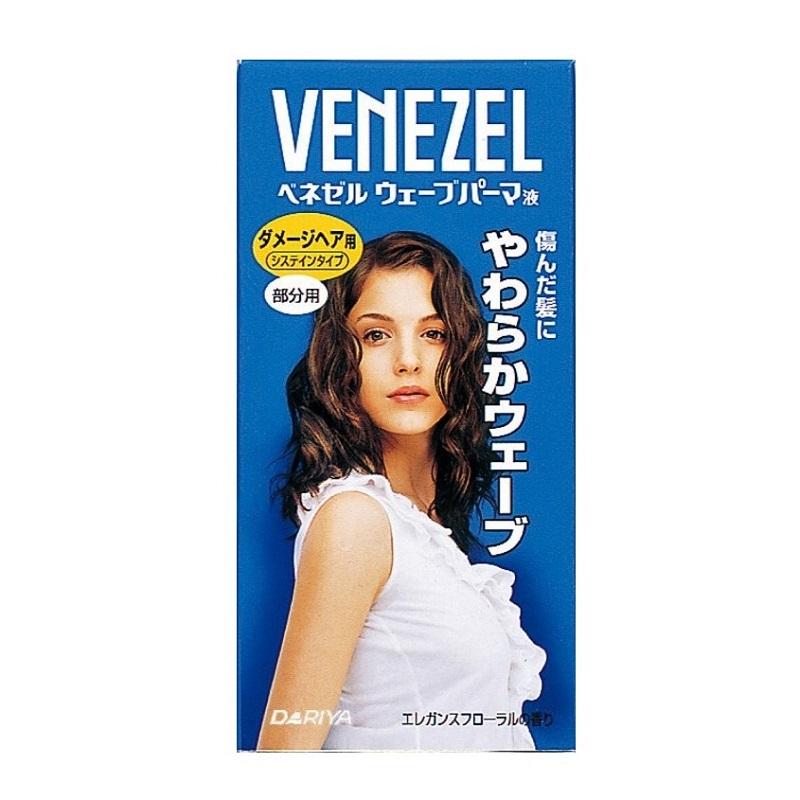ウェーブパーマ液(ダメージヘア用) / 本体/部分用 / 第1剤50mL・第2剤50mL / さわやかなエレガンスフローラルの香り