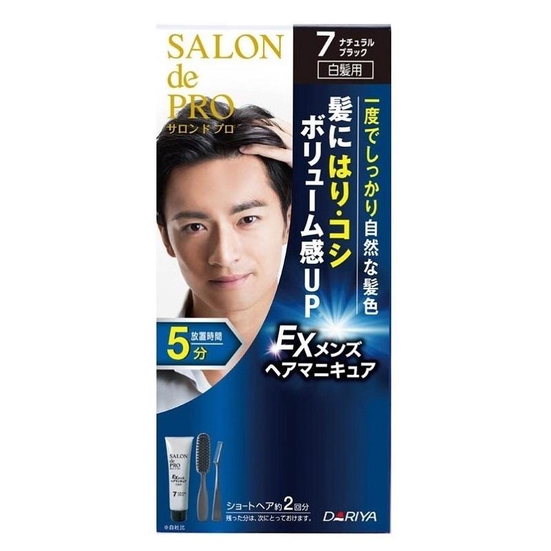 EXメンズヘアマニキュア(白髪用) / 本体 / 【7】ナチュラルブラック / ヘアマニキュア90g・リムーバー10mL・プロテクトクリーム2g