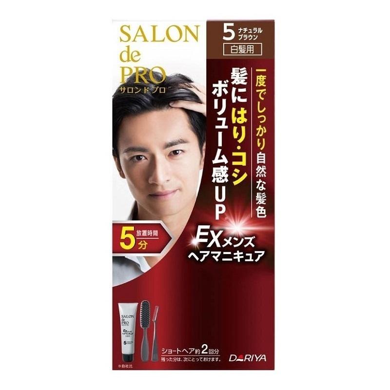 EXメンズヘアマニキュア(白髪用) / 本体 / 【5】ナチュラルブラウン / ヘアマニキュア90g・リムーバー10mL・プロテクトクリーム2g