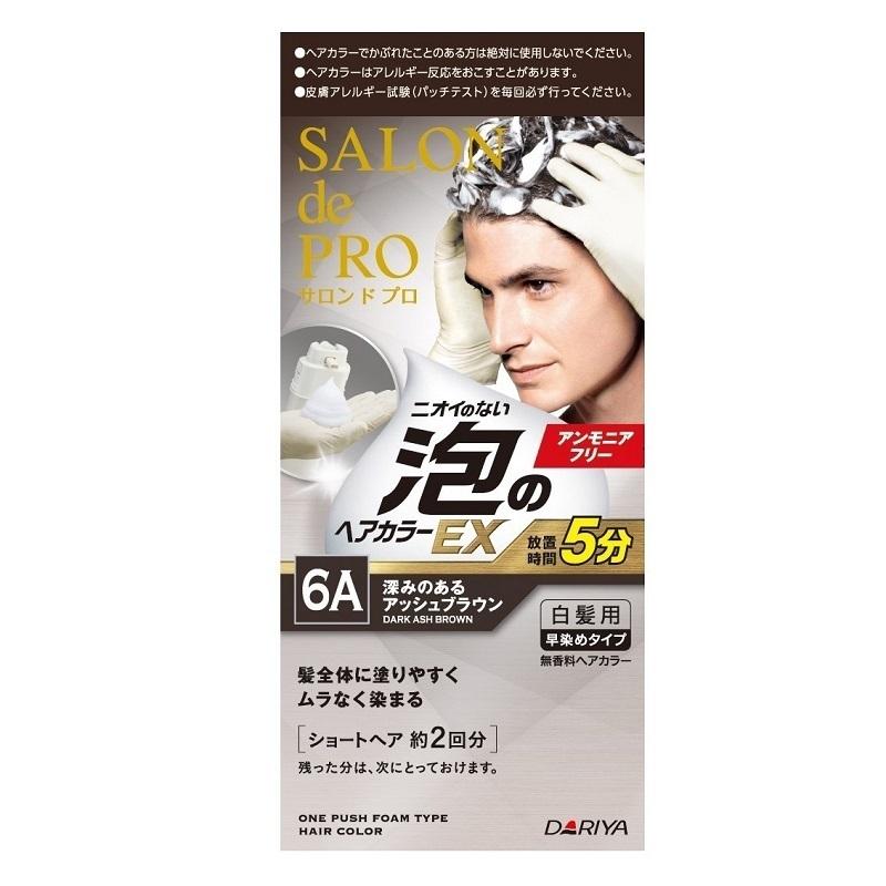 泡のヘアカラーEX メンズスピーディ(白髪用) / 本体 / 【6A】深みのあるアッシュブラウン / 1剤40g・2剤40g