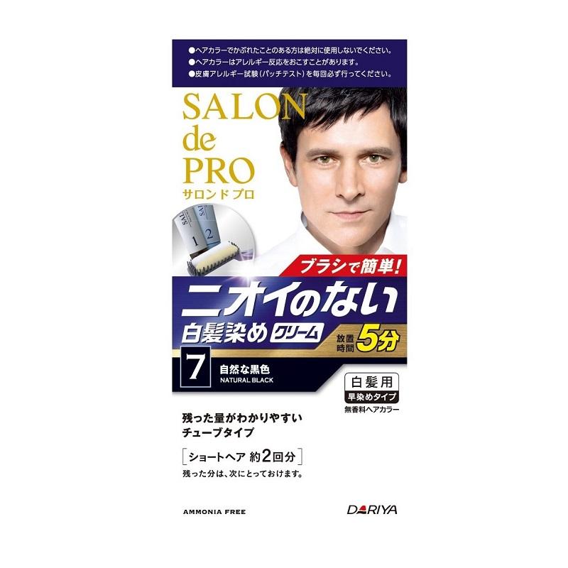無香料ヘアカラー メンズスピーディ(白髪用) / 本体 / 【7】自然な黒色 / 1剤40g・2剤40g