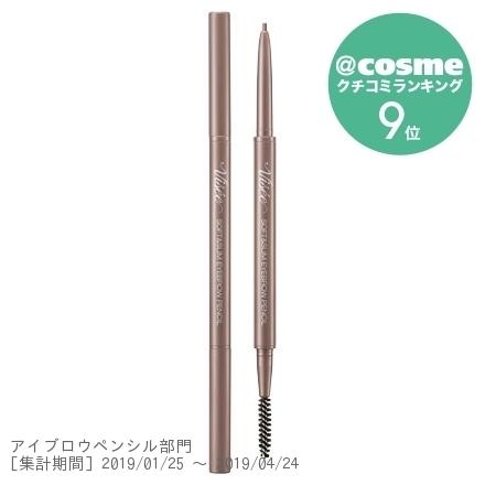 リシェ ソフト&スリム アイブロウ ペンシル / 【BR303】ピンキッシュブラウン / 0.08g